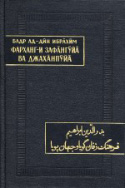 b_baevsky_1974(1).jpg
