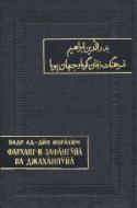 b_baevsky_1974(2).jpg