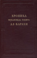 b_barabanov_1941.jpg