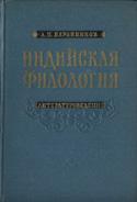 b_barannikov_1959.jpg