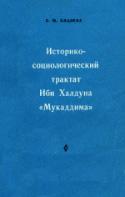 b_batsieva_1965.jpg