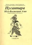 b_boldyreva_co_1998.jpg