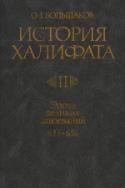 b_bolshakov_1993.jpg