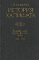 b_bolshakov_1998.jpg