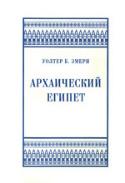 b_chetverukhin_2001.jpg