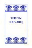 b_chetverukhin_co_2000.jpg