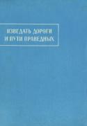 b_chunakova_1991.jpg