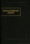 b_chunakova_1997.jpg