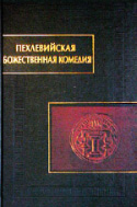 b_chunakova_2001.jpg