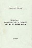 b_elanskaya_1991.jpg