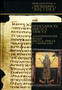 b_elanskaya_2004.jpg