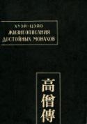 b_ermakov_1991.jpg