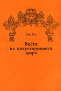 b_ermakov_1993.jpg