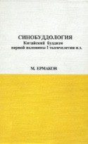 b_ermakov_2001.jpg