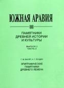 b_gryaznevich_1998.jpg
