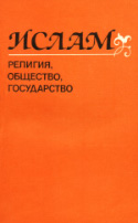 b_gryaznevich_co_1984.jpg