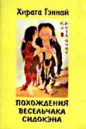 b_kabanov_1998.jpg