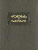 b_kalianov_1976.jpg