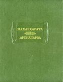 b_kalianov_1992.jpg