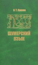 b_kaneva_2006.jpg