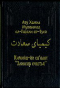 b_khismatulin_2002.jpg