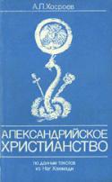 b_khosroev_1991.jpg