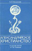 b_khosroyev_1991.jpg