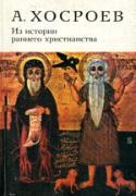 b_khosroyev_1997.jpg