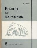 b_kink_1964.jpg