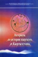 b_klyashtorniy_co_2002.jpg