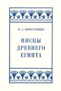 b_korostovtsev_2001.jpg
