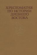 b_korostovtsev_co_1980b.jpg