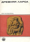 b_kozyreva_1988.jpg