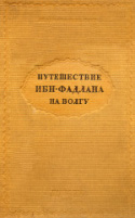 b_krachkovsky_1939.jpg