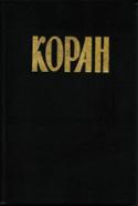 b_krachkovsky_1963.jpg
