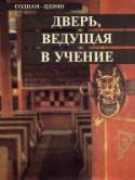 b_krapivina_1994.jpg