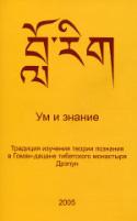 b_krapivina_2005b.jpg