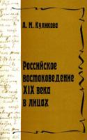 b_kulikova_2001.jpg