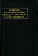b_kychanov_1988.jpg