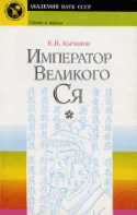 b_kychanov_1991.jpg