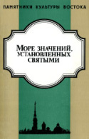 b_kychanov_1997.jpg