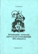 b_kychanov_2000b.jpg