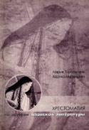 b_maranjian_co_2001_vol1.jpg