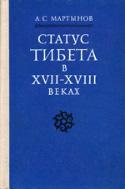 b_martynov_1978.jpg