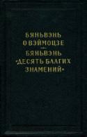 b_menshikov_1963.jpg