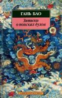 b_menshikov_2000.jpg