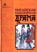 b_menshikov_2003.jpg
