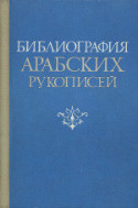 b_mikhailova_1982.jpg