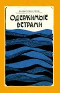 b_mikhalev_co_1977.jpg
