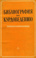 b_musaelian_1963.jpg